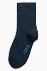 Next School Socks Seven Pack (Older Boys)