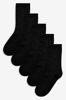 Next Modal Ankle Socks Five Pack - 165196