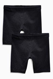 Next Cycle Shorts 2 pack (3-16yrs) - 165975