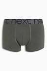 Next Grey Hipsters Four Pack