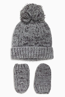 Next Grey Bobble Beanie Two Piece Set (Younger Boys)