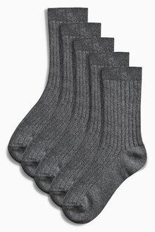 Next Back To School Socks Five Pack (Older Boys)