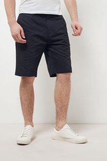 Next Long Length Chino Shorts