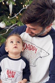 Next Daddy Bear Pyjamas