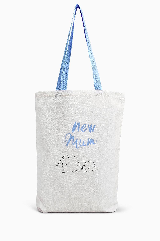 Next Baby Shower Shopper Online Shop Ezibuy