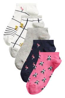Next Animal Pattern Trainer Socks Five Pack