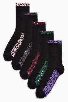 Next Animal Footbed Pattern Ankle Socks Five Pack