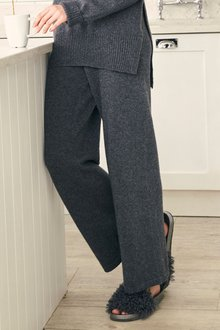 Next Premium Knit Wide Leg Pants With Cashmere