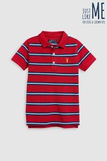 Next Striped Polo (5-16yrs)