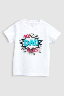 Next Dad T-Shirt (3mths-6yrs)