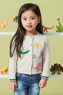Next Dino Print Cardigan (3mths-6yrs)