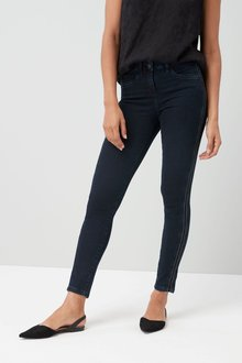 Next Beaded Side Stripe Skinny Jeans - Petite
