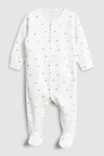 Next Hippo Print Sleepsuits Three Pack (0-18mths)