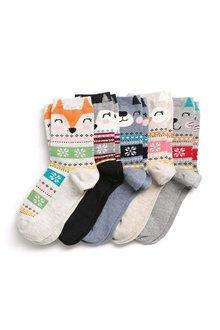 Next Animal Face/Fairisle Pattern Ankle Socks Five Pack