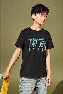 Next Tokyo Print T-Shirt (3-16yrs)