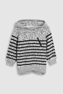 Next Stripe Hoody (3mths-6yrs)