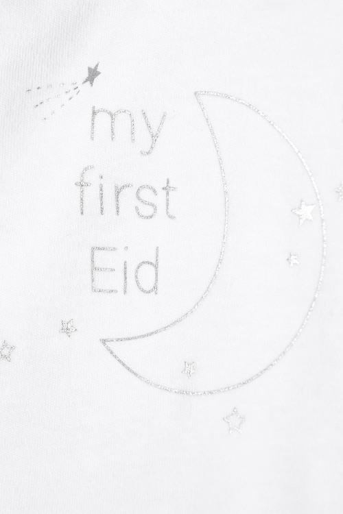 Next My First Eid Sleepsuit (0-12mths)