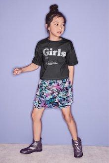 Next T-Shirt And Velour Skirt Set (3-16yrs)