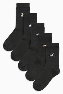 Next Dog Motif Ankle Socks Five Pack - 224045
