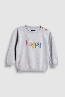 Next Rainbow Happy Knitted Crew (3mths-6yrs)