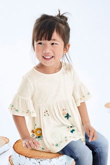 Next Animal Embroidered Top (3mths-7yrs)