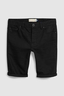Next Skinny Fit Shorts - 227837