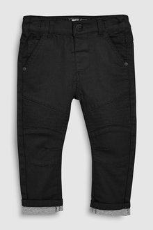 Next Biker Jeans (3mths-7yrs)