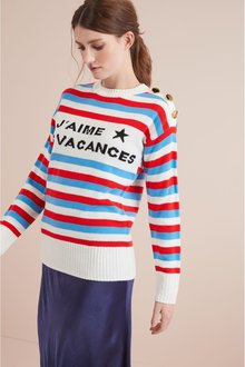Next Stripe Logo Jumper