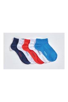 Next Trainer Liner Socks Five Pack (Older)