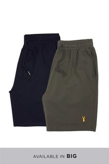 Next Jersey Shorts Two Pack