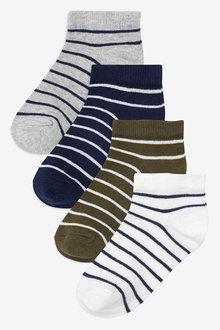 Next Trainer Socks Five Pack (Older)