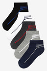 Next Cushioned Footbed Trainer Socks Five Pack (Older)