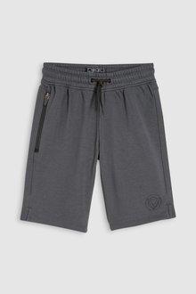 Next Oversize Shorts (3-16yrs)