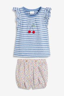 Next Stripe T-Shirt And Shorts Set (3mths-7yrs)