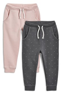 Next Pink/Grey Sparkle Joggers Two Pack (3mths-7yrs) - 235374