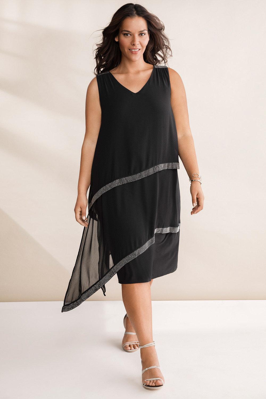 Sara Embellished Layered Dress