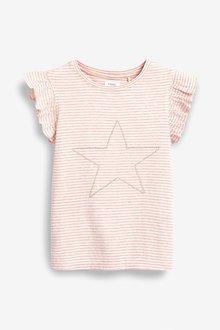 Next Beaded Stripe Star Vest (3-16yrs)