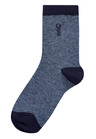 Next Cotton Rich Stripe Socks Seven Pack (Older)