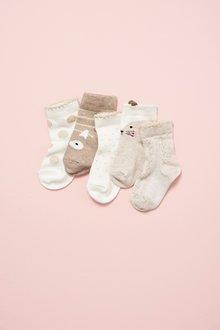 Next 5 Pack Character Socks (Older)