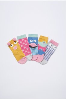 Next 5 Pack Monster Character Socks (Older)