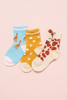 Next 3 Pack Giraffe Character Socks (Older)