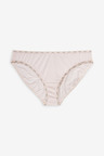 Next Microfibre Logo Knickers Four Pack