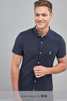 Next Skinny Fit Short Sleeve Stretch Oxford Shirt - 240159