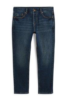 Next Vintage Jeans- Loose Fit