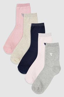 Next Hummingbird Motif Textured Ankle Socks Five Pack
