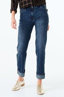 Next Boyfriend Jeans - 244060