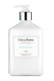 Circa Home Hand & Body Lotion Oceanique