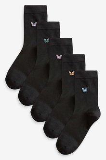 Next Butterfly Motif Ankle Socks Five Pack - 251691