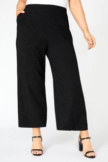 Sara Wide Leg Culotte - 253840