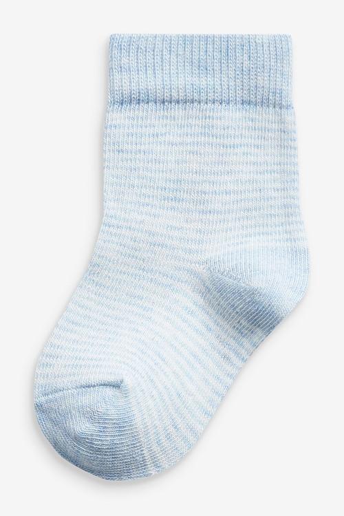 Next 5 Pack Star Socks (Younger)